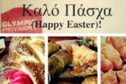 Celebrate Easter the Traditional Greek Orthodox Way at Olympia Provisions, April 12