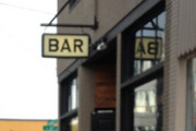 Neighborhood Happy Hour Crawl: Division Street