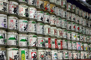 Sake Fest Returns to the Oregon Convention Center